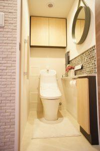 クレア宮の沢トイレ