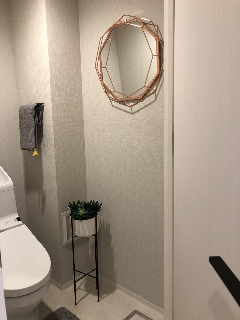 ミレス札幌大通公園トイレ